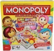 monopoly-for-kids-party_1_milo-var